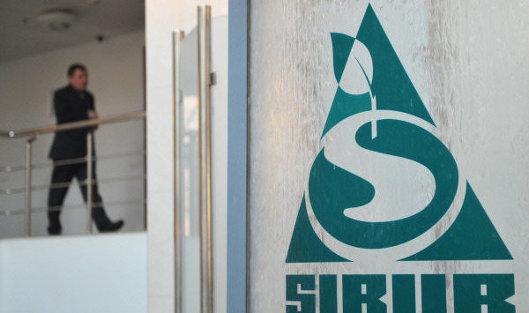 """766528543 - """"Сибур"""" принял решение разместить облигации трех серий на 25 млрд руб"""