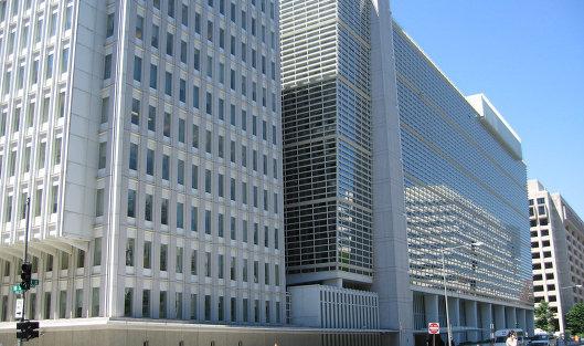 #Здание Всемирного банка