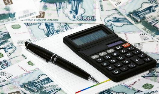#Финансовый расчет