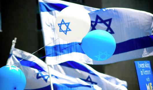 «Электронный шекель» создадут вИзраиле?
