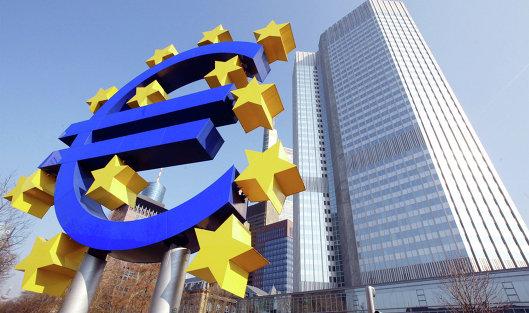 #Здание ЕЦБ