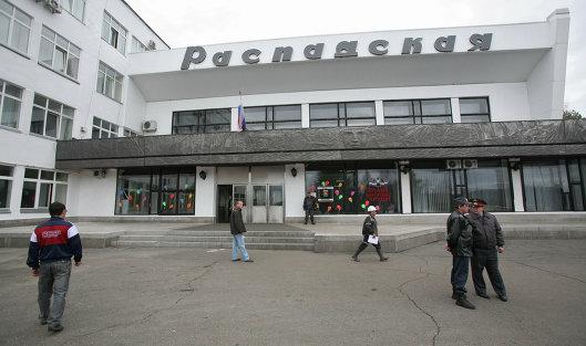 Здание административно-бытового комплекса шахты'Распадская