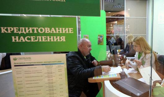 766546377 - Путин поручил ограничить выдачу потребкредитов должникам