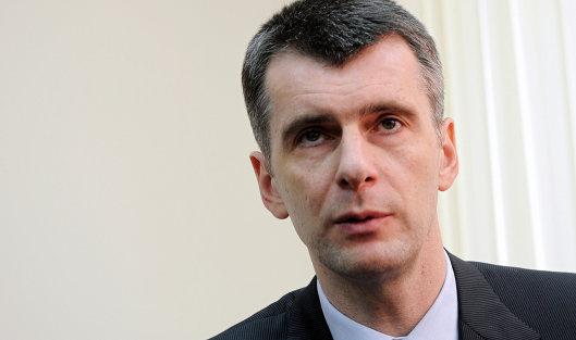 Михаил Прохоров приобрел 25% акций компании «Обувь России»