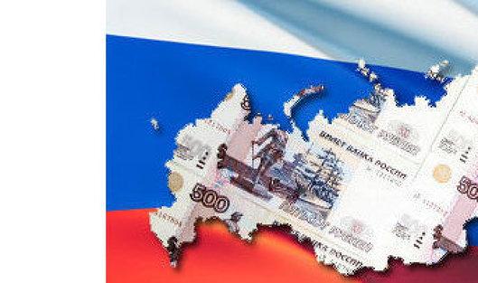 Експерт: У Росії є п'ять шансів на економічну реабілітацію
