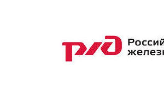 РЖД сообщили о двух сходах грузовых вагонов в Забайкалье ...