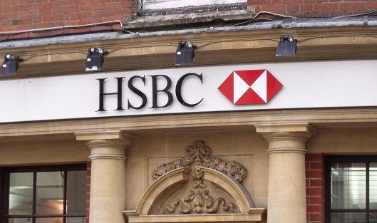 HSBC выкупит свои акции на $2 млрд