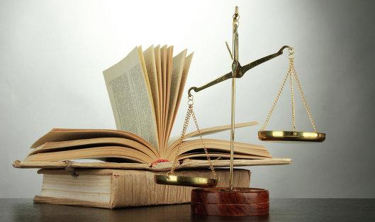 #Весы правосудия