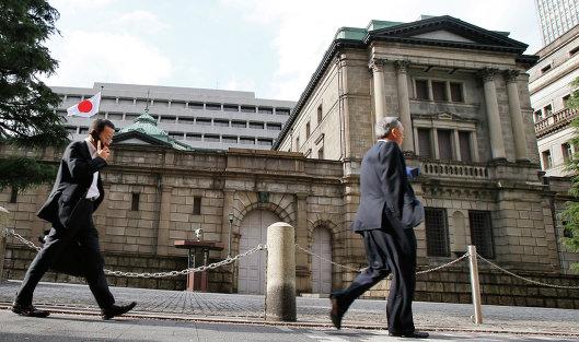 #Банк Японии