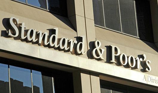 Рейтинговое агентство standard poor s s p