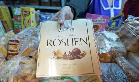 Липецкая кондфабрика Roshen полностью возобновила производство