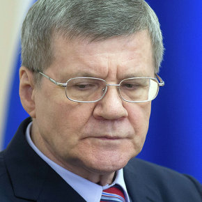 Чайка: Общий ущерб РФ от коррупции в 2016 году превысил 78 млрд рублей