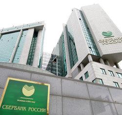 взять займ 80000 рублей