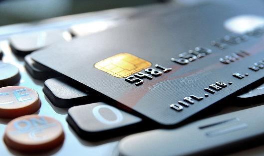 Число выданных российскими банками кредитных карт заполгода выросло на30%