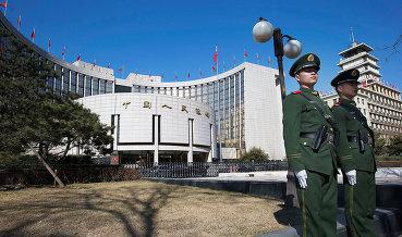 ЦБ Китая ослабил курс юаня на 0,36%
