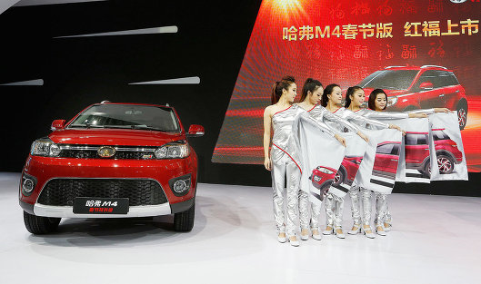 Great Wall Haval на автосалоне