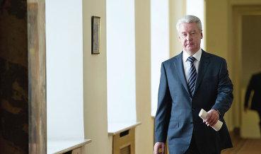 Собянин: В новой Москве к 2035 году будет создано около 1 млн рабочих мест