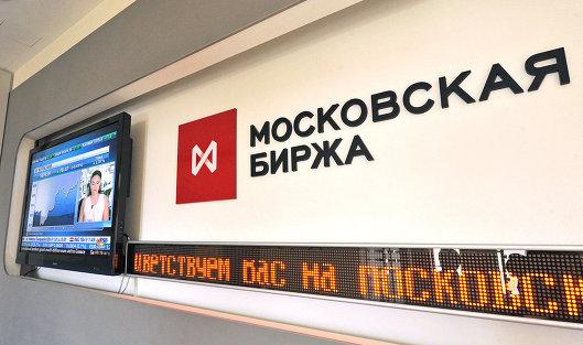 Рынок акцийРФ торгуется утром взеленой зоне