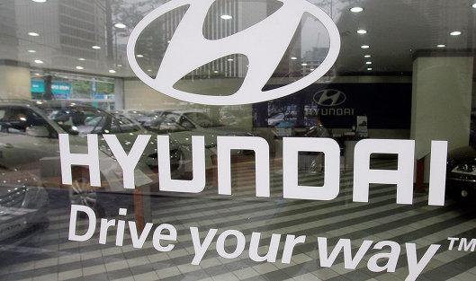 Hyundai motor's logo