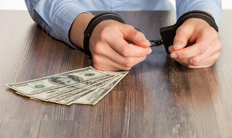 как возбудить экономические преступления подчинялся