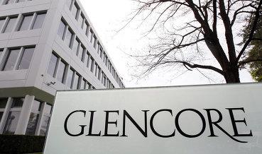 Glencore будет продавать Китаю треть добываемого кобальта