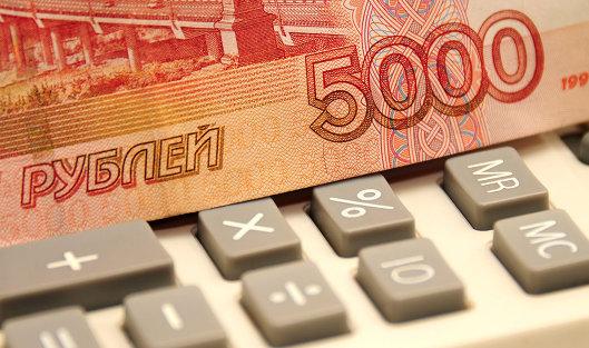 Официальный курс доллара вырос на48 копеек, евро— на8