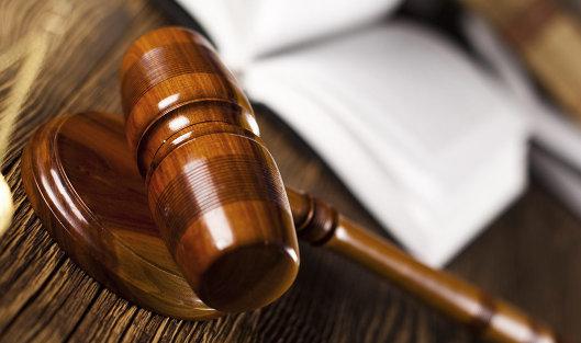 Суд Гааги обязал Россию выплатить $50 млрд по делу ЮКОСа