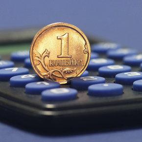 Рубль в начале дня вырос к доллару и снизился к евро