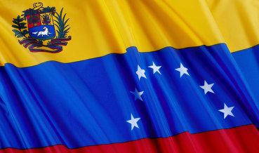 """Эксперты разошлись во мнении по успешности нового золотого """"петро"""" Венесуэлы"""