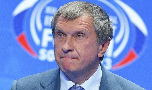 """#Президент ОАО""""Роснефть"""" Игорь Сечин"""