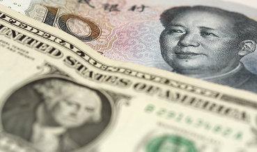 Решение Трампа по КНР означает начало торговой войны Вашингтона и Пекина