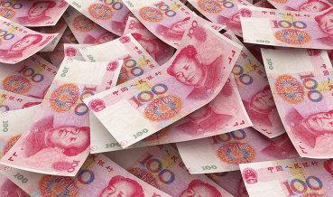 ЦБ Китая укрепил курс юаня к доллару на 0,43%