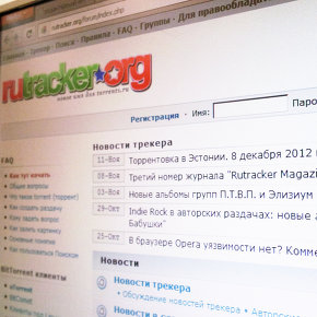 Роскомнадзор назвал причину обхода Медведевым блокировки Rutracker