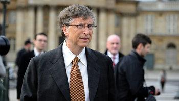 """""""Билл Гейтс"""