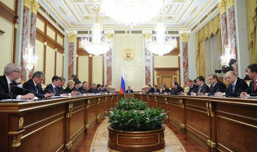 #Заседание правительства РФ