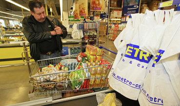Немецкая Metro AG разделится на компании Metro и Ceconomy