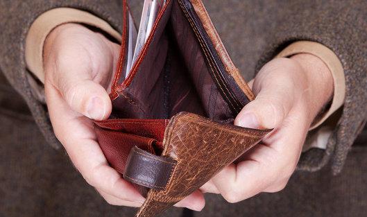 Бизнес сокращает расходы к кризис