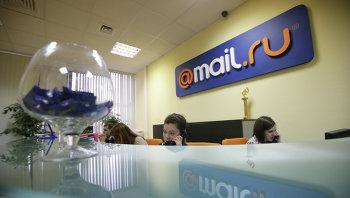 Сотрудники компании Mail.ru в офисе на Ленинградском проспекте