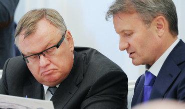 Бумаги финсектора растут накануне МСФО Сбербанка и ВТБ