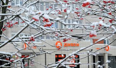 """Структура """"Дикси"""" выкупит не менее 20% акций ритейлера у Prosperity по 340 руб за бумагу"""