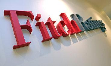 """Fitch подтвердило рейтинги Канады на уровне """"ААА"""", прогноз - стабильный"""