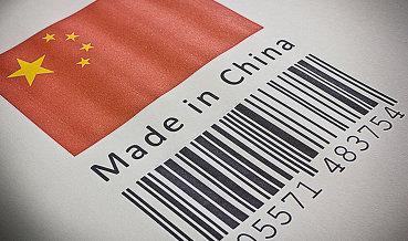 MSCI может увеличить число китайских акций в своих индексах