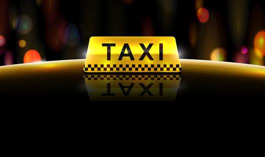 # Такси
