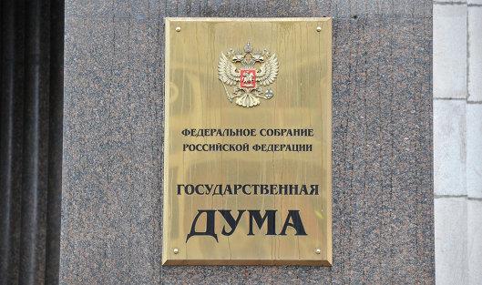 778427600 - Госдума повысила МРОТ до прожиточного минимума с 1 мая