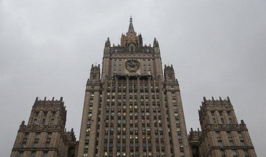 780471868 - МИД: Расширение санкций США не останется без реакции