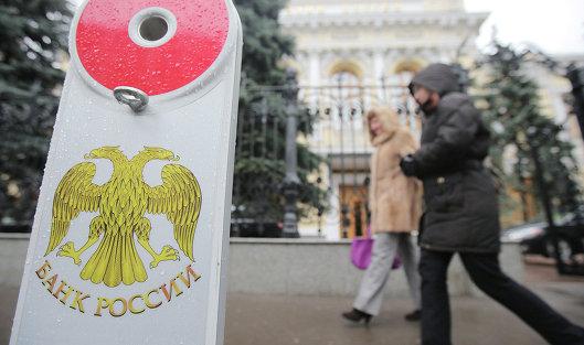 780537771 - ЦБ не планирует ужесточать ДКП из-за роста реальных зарплат в РФ