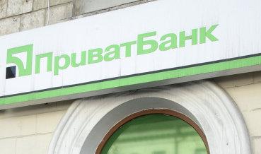 Украинский Приватбанк подал иск на $3 млрд к PwC из-за нарушений при аудите