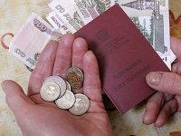 Судьба пенсионной системы РФ