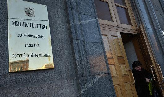 ВКремле переадресовали вопрос поНДФЛ впрофильные ведомства