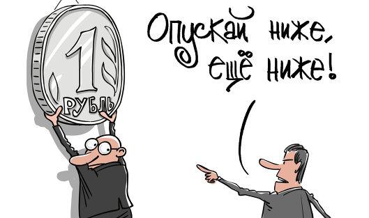 Руководитель МЭР: укрепление рубля носит краткосрочный характер